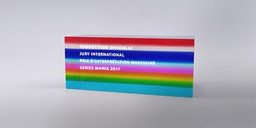 Trophée-plexiglas-marquage-impression-couleur-forumdesimages